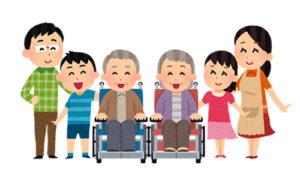 raise care taxi サービス 息子や娘、孫に会いたいから連れて行ってほしい