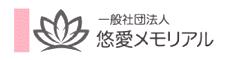 大阪住吉区のペット火葬「悠愛メモリアル」